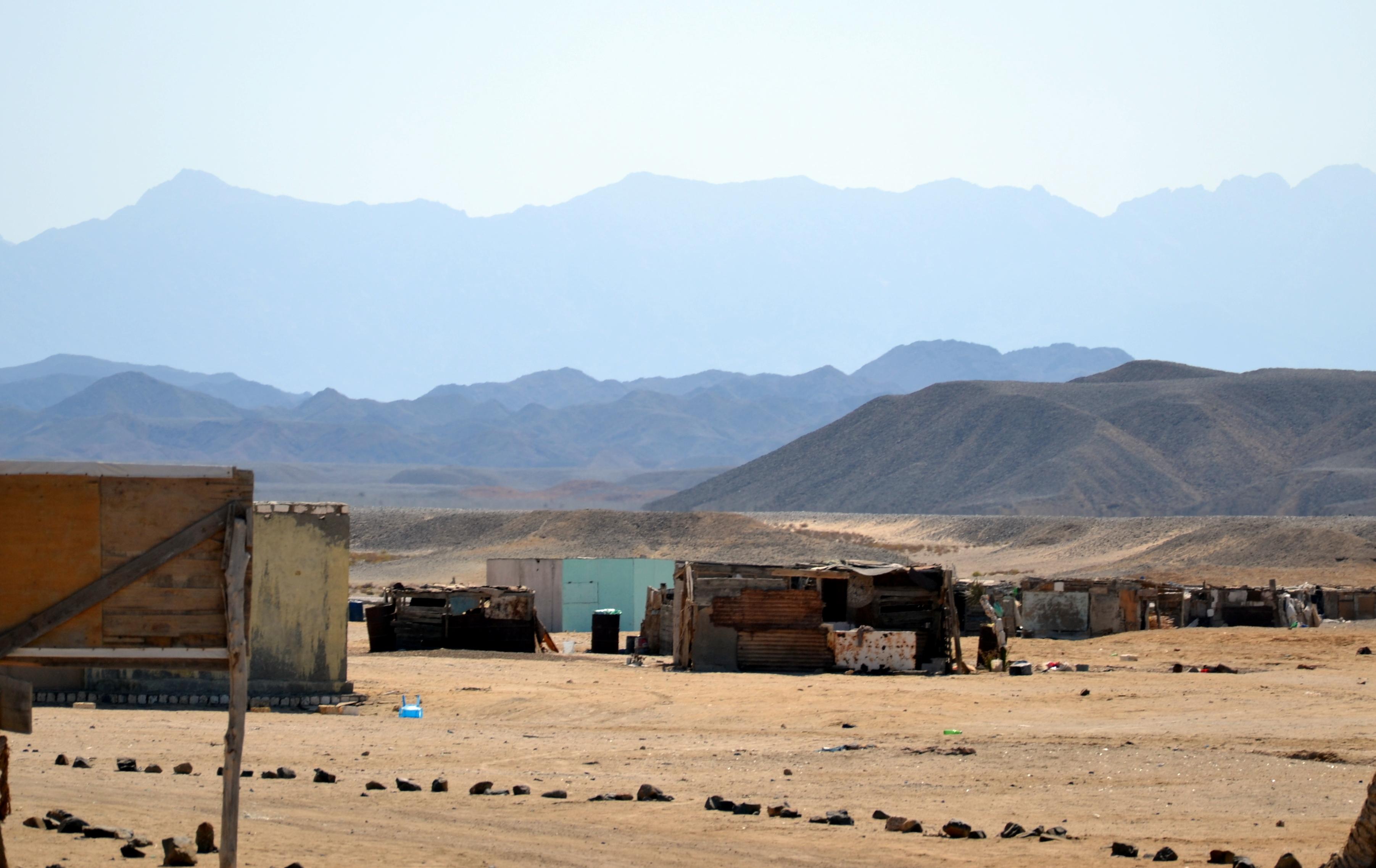 village el gola'an